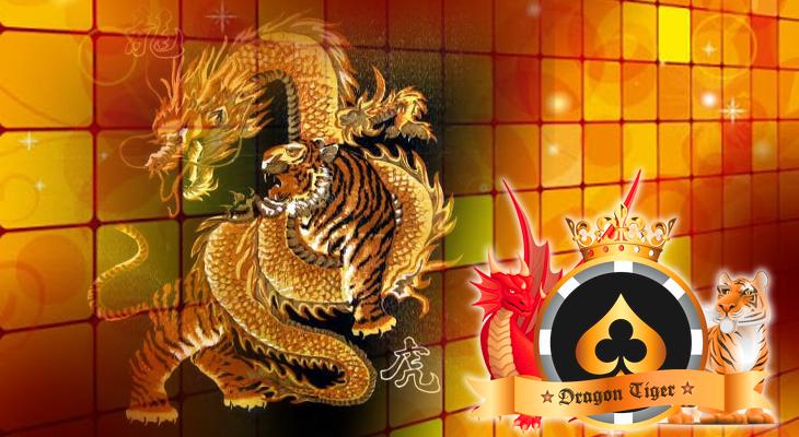 Judi Dragon Tiger Online, Mesin Penghasil Uang Cepat